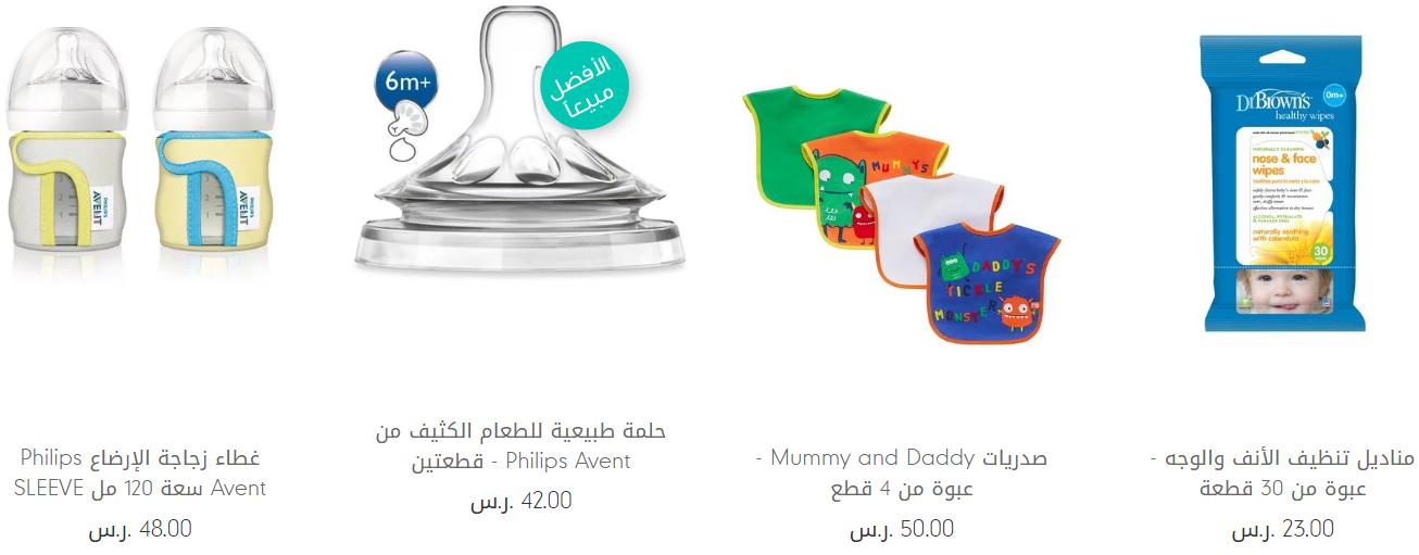 منتجات اطعام الاطفال من مذركير